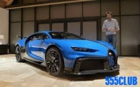 Bugatti Chiron Pur Sport: In-Depth First Look